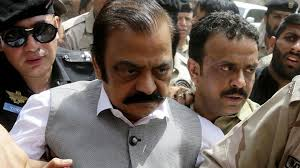 Narcotics case ANF court extends Rana Sanaullah's judicial remand for five days