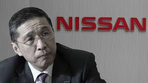 Nissan boss to step down amid pay scandal