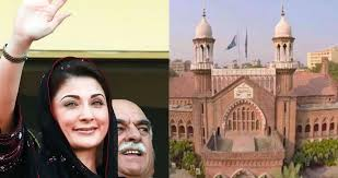 CSM case Maryam Nawaz's passport submitted in LHC
