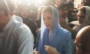 CSM case PML-N's Maryam Nawaz granted immunity from court appearances