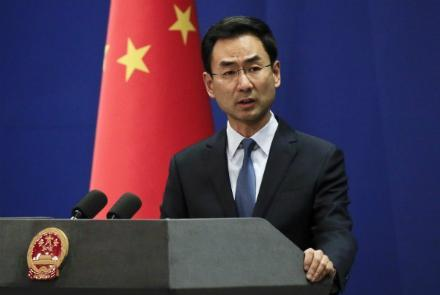 China FM spokesman