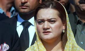 PM Imran trying to weak parliament with his policies, says Marriyum