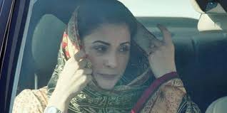 LHC to hear Maryam Nawaz's petition to remove name from no fly list