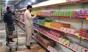 Leakages from utility stores