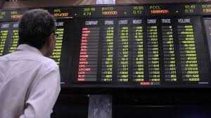 Trading stopped at Pakistan Stock Exchange as KSE-100 index falls more than 2,000 points