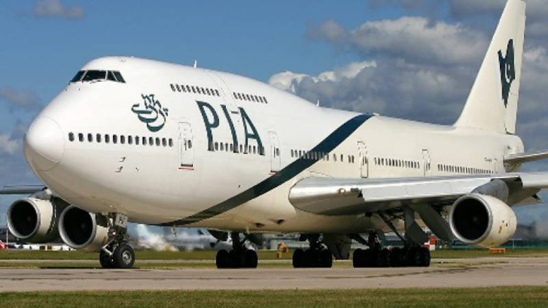 pia-s-special-flight-to-bring-back-pakistanis-from-uae-tonight-1584969317-2436