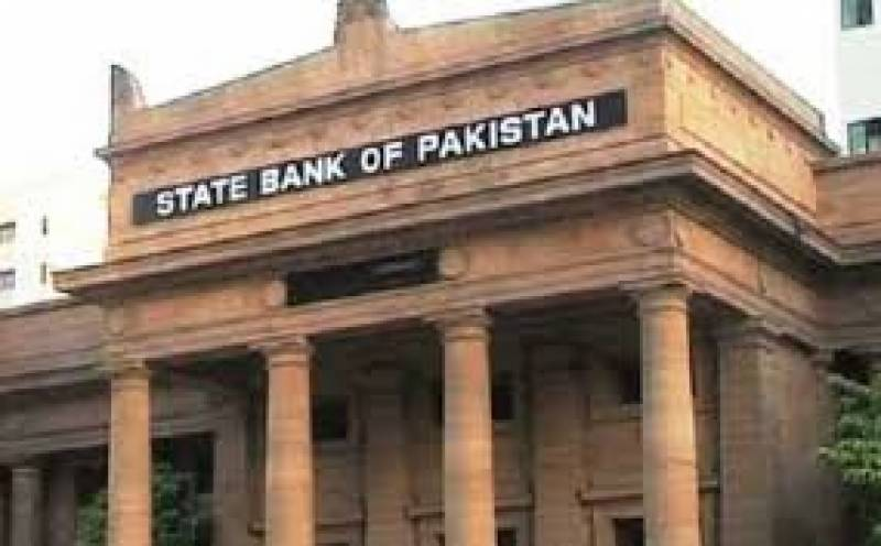the-state-bank-of-pakistan-file-photo-1585239547-6785