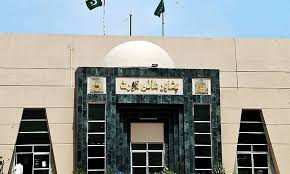 PHC directs Secy Admin to appear today