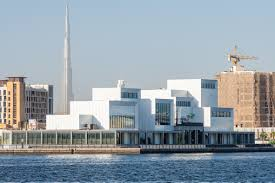 The UAE's Jameel Arts Centre reopens amid lockdown restrictions