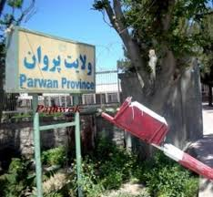Floods damages houses in Parwan
