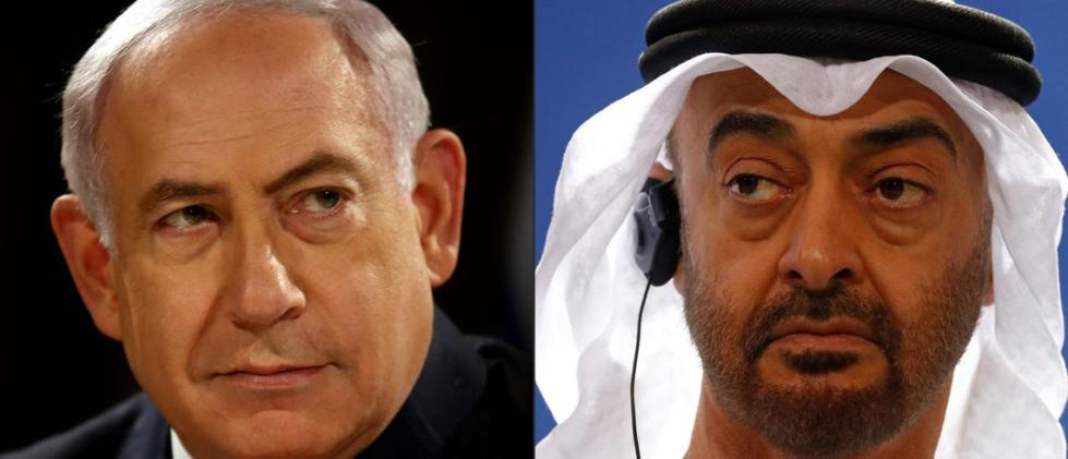 No more pillow talk, the UAE and Israel are now formally an item