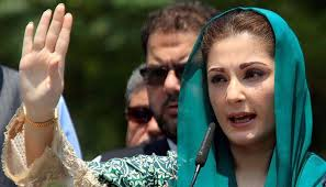 PML-N's Maryam Nawaz to appear before NAB today