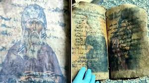 Hebrew Bible worth $1MLN allegedly dating back to Jesus era discovered in Turkey