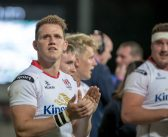 Ulster miss out on bonus against Dragons.