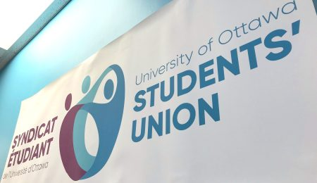 The UOSU logo on a banner