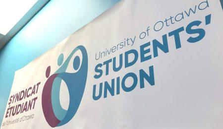 The UOSU logo on a banner