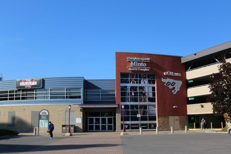 Minto Sports Complex