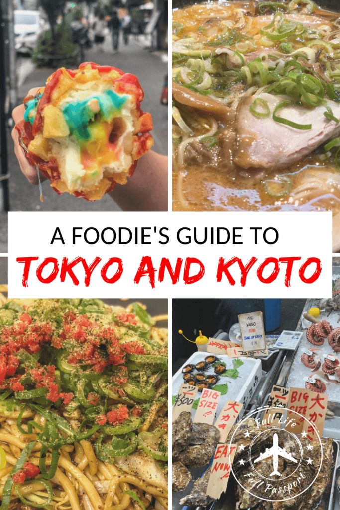 Japanese food is an experience in and of itself. Chef and foodie Jeff shares his thoughts on what to eat in Tokyo and Kyoto.