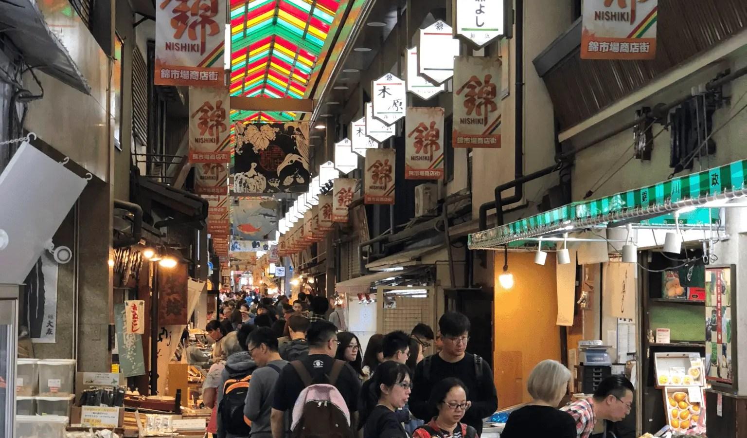 Nashiki Market with stalls of food vendors