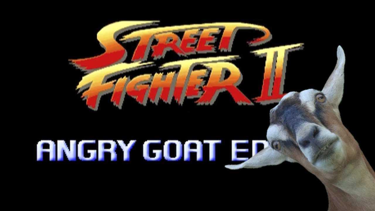 https://i1.wp.com/thefunnybeaver.com/wp-content/uploads/2014/10/street-fighter-angry-goat-editio.jpg