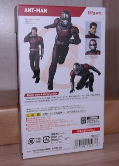 S.H Figuarts Review Ant-Man (Avengers Endgame) 5