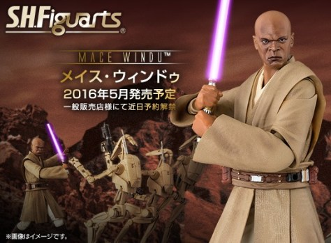 Mace Windu - S.H. Figuarts - Tamshii Nations Artwork