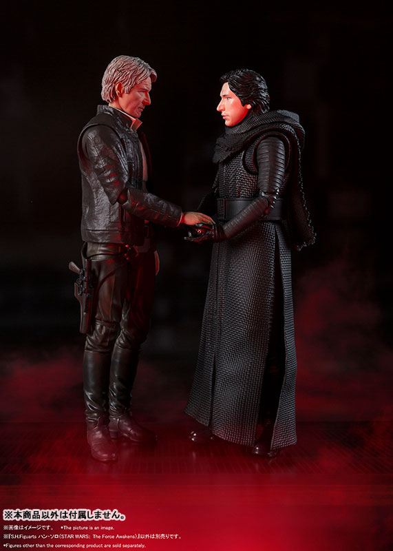 S.H. Figuarts News | Han Solo Star Wars: The Force Awakens in ProductionS.H. Figuarts News | Han Solo Star Wars: The Force Awakens in ProductionS.H. Figuarts News | Han Solo Star Wars: The Force Awakens in ProductionS.H. Figuarts News | Han Solo Star Wars: The Force Awakens in ProductionS.H. Figuarts News | Han Solo Star Wars: The Force Awakens in ProductionS.H. Figuarts News | Han Solo Star Wars: The Force Awakens in ProductionS.H. Figuarts News | Han Solo Star Wars: The Force Awakens in ProductionS.H. Figuarts News | Han Solo Star Wars: The Force Awakens in Production