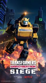 Transformers: War For Cybertron: Siege Bumblebee Poster 1
