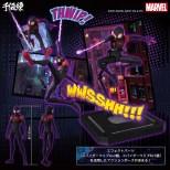 Sentinel-Spider-Man-Miles-Morales-003