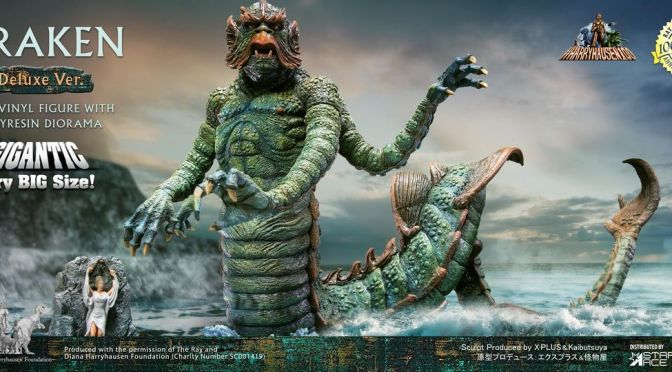 First Look | The Kraken (Clash Of The Titans) By Star Ace Toys