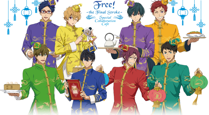 Free! The Final Stroke Teams Up With Taito For A Collaboration Cafe