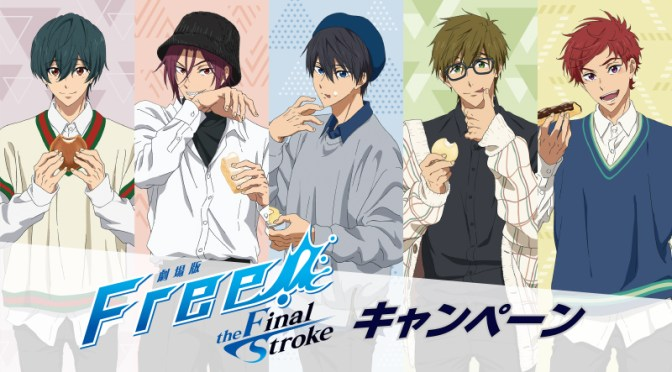 Free! Teams Up With Lawson For The Final Stroke