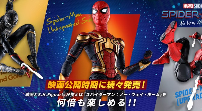 First Look | S.H. Figuarts Unveils Their Figures For Spider-Man No Way Home