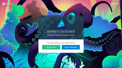 В этом месяце Affinity Designer последовал за Affinity Photo и появился на Windows