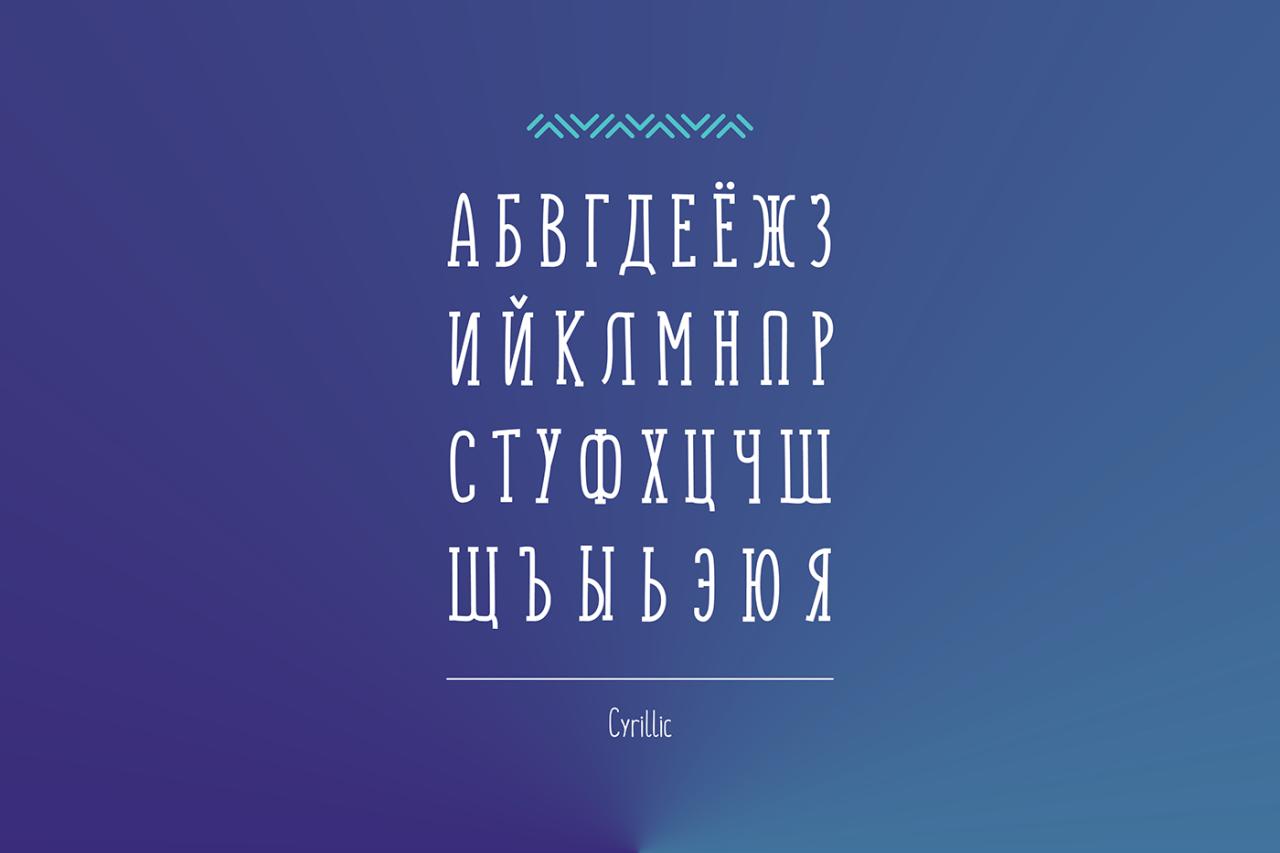 Monly бесплатный шрифт от Gatis WildOnes