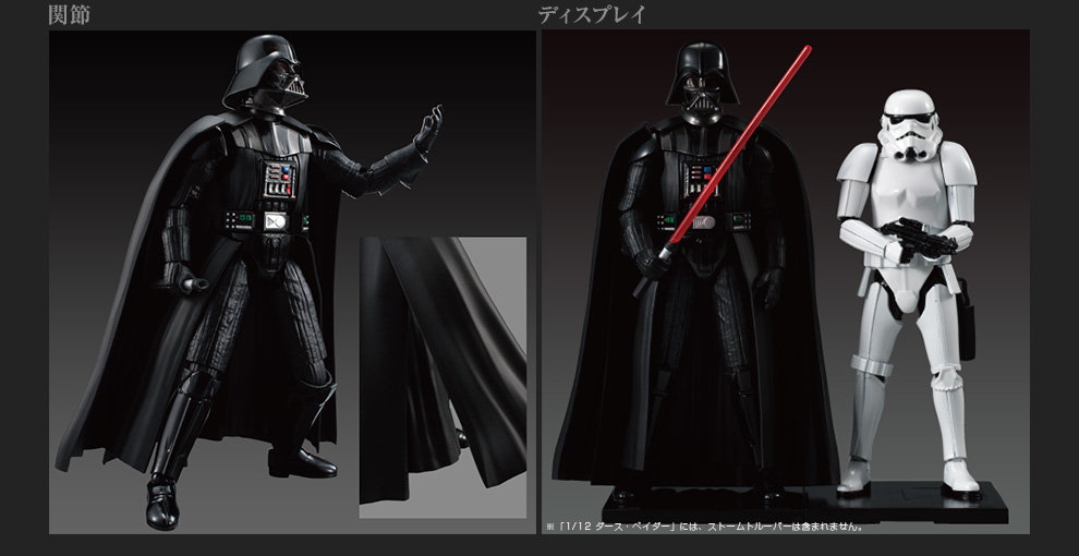 Star Wars Plastic Model Kit 1//12 DARTH VADER Bandai Japan New ***