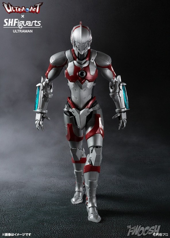 Bandai UltraAct S.H. Figuarts Ultraman