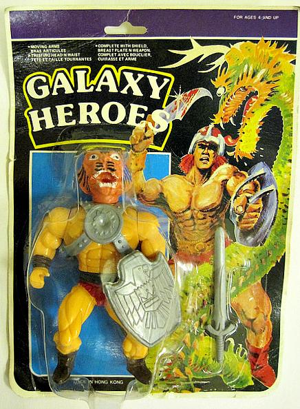 galaxy hero