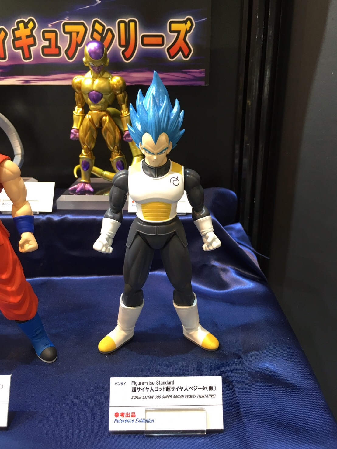 Shizuoka Hobby Show exhibition Bandai Dragon Ball Figure Rise Standard ...