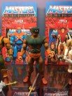 Toy Fair 2017 Super 7 Masters of the Universe Classics 06