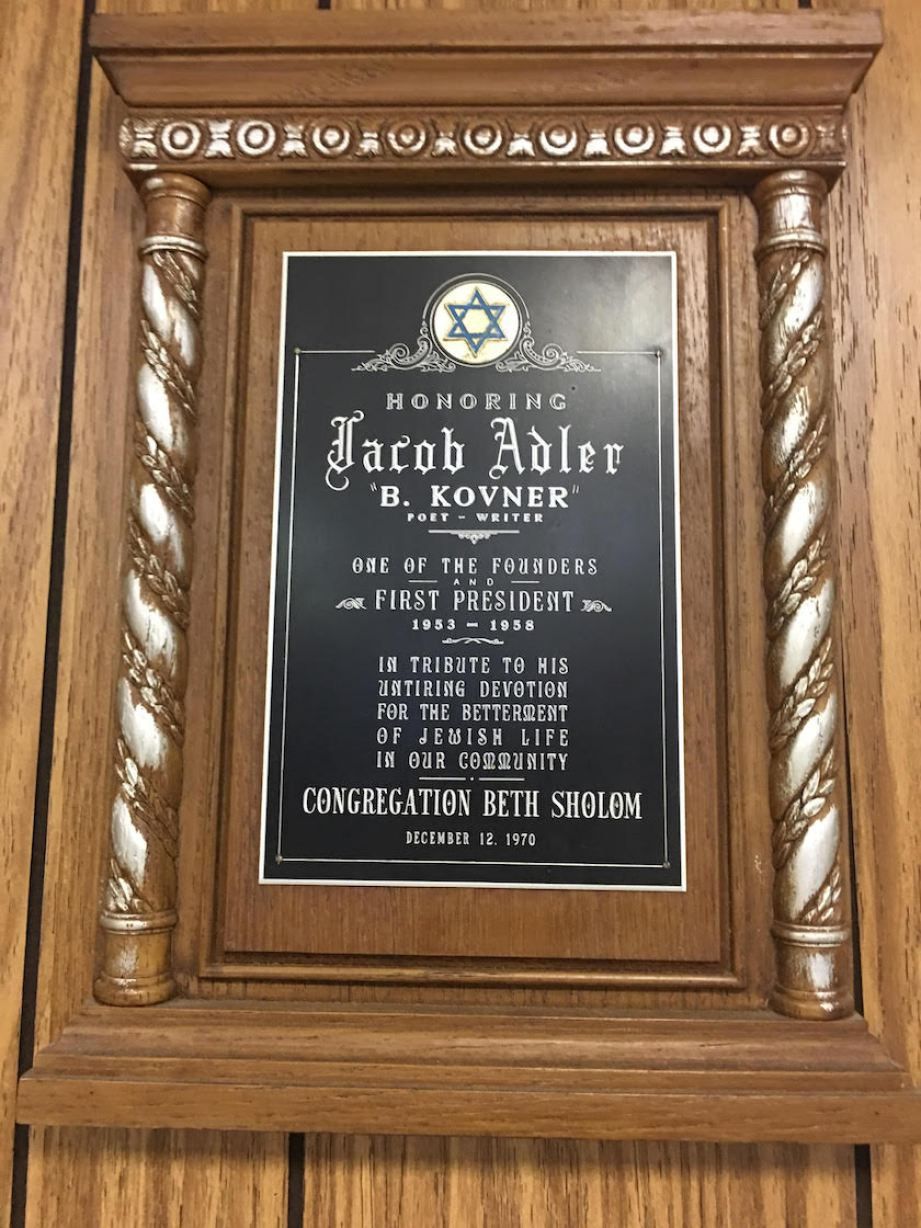 A plaque announcing Jacob Adler as one of the founders and first president of Beth El Shalom temple in Gulfport Florida.