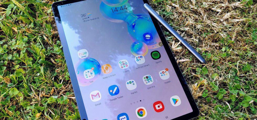 סמסונג Tab S6. צילום צחי הופמן