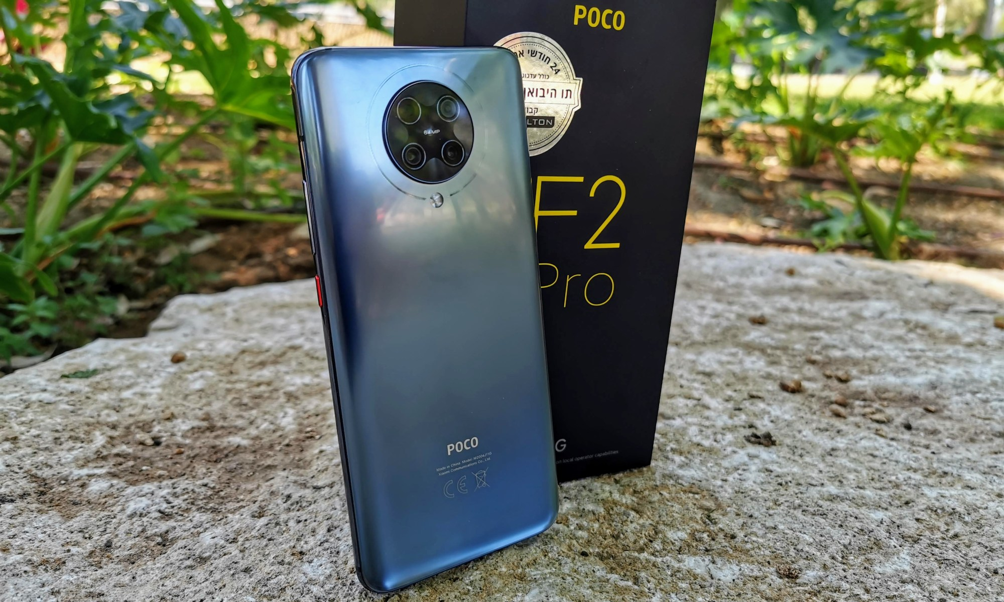 Poco F2 Pro. צילום צחי הופמן