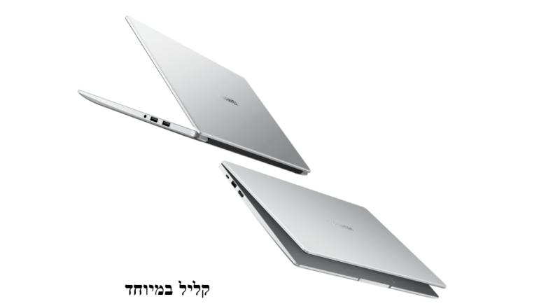 "וואווי MateBook D15. צילום יח""צ"