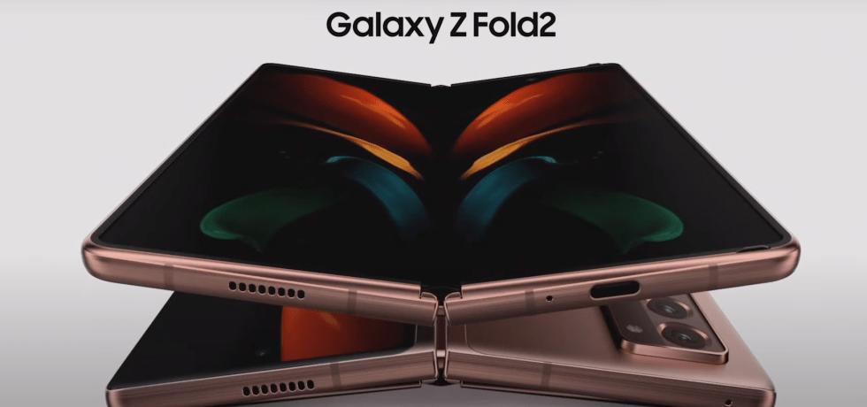 סמסונג Z Fold 2. צילום מסך
