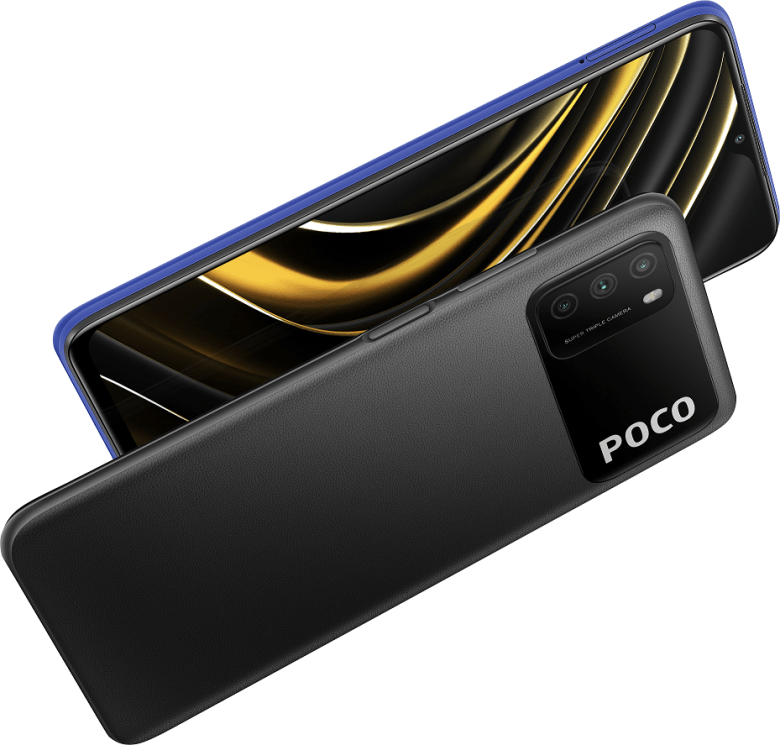 "Poco M3. צילום יח""צ"