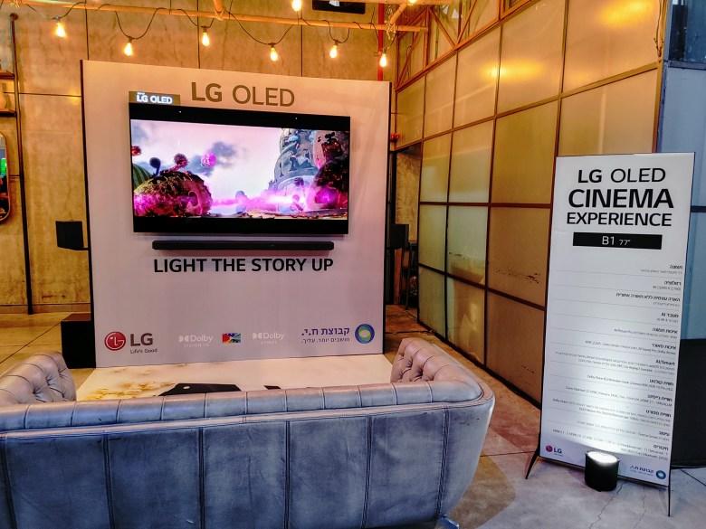 LG OLED B1. צילום צחי הופמן