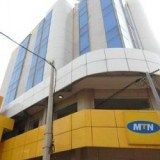 MTN XtraBytes Guide: How to Borrow Internet Data Bundles from MTN