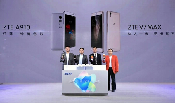 most large-sized zte v7 max specs meant
