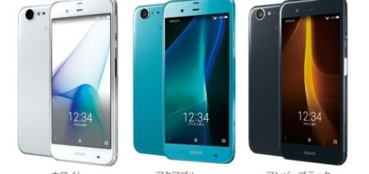 Sharp Aquos Xx3 Mini with Android 7.0 Nougat